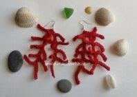 orecchini uncinetto di corallo facilissimi